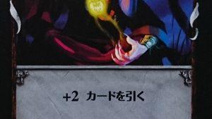ボードゲーム紹介:ドミニオンカード紹介