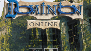 Dominion Online で拡張セットを遊んでみた